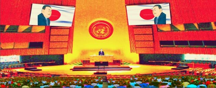 Acto en la ONU